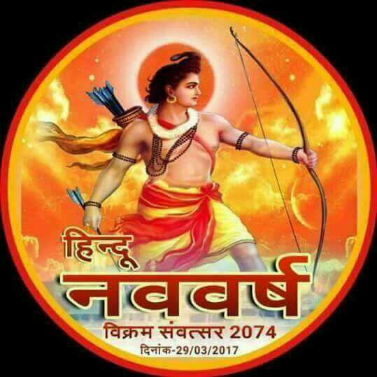 Happy #Navratri2017 and #happynewyear to all of my friends. Wish you all the best. <br>http://pic.twitter.com/X3Vskqu7GN