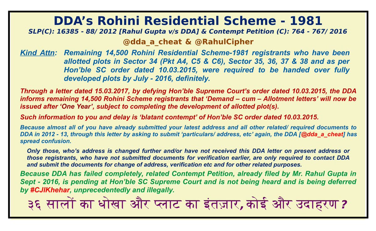 dda a cheat dda a cheat twitter dda a cheat once again hoodwink d nation hon ble sc nd illegally seek one year time 2 handover plots to rohini schm regst 36 yrs alreadypic twitter com