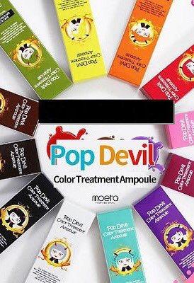 MOETA Pop Devil Color Treatment Ampoule กล่องละ 200฿ #howtoperfact htt...