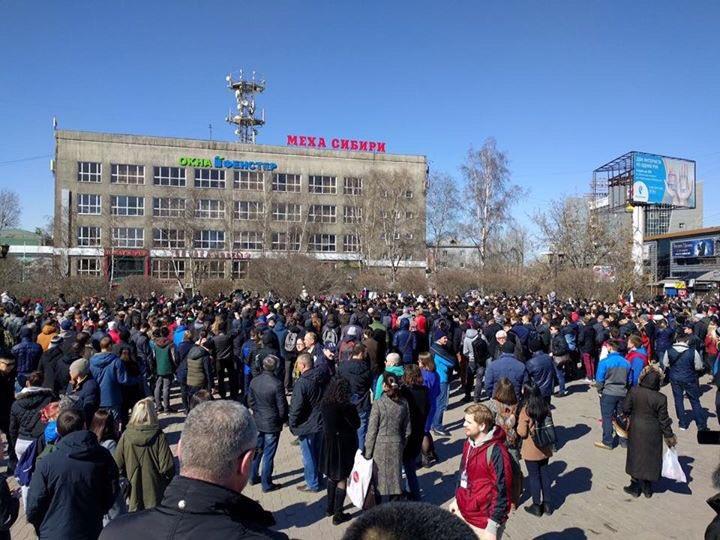 Сторонники объединения Молдовы и Румынии провели акцию в Кишиневе - Цензор.НЕТ 3824