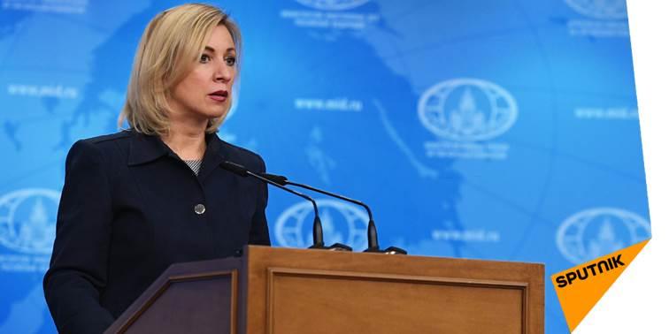 Nouvelles #sanctions #US contre des entreprises russes: Moscou déçu  http:// sptnkne.ws/dUtn  &nbsp;  <br>http://pic.twitter.com/4ipBvexbq5