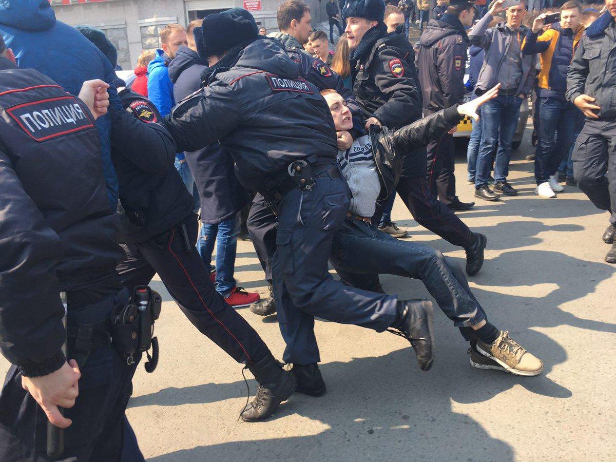 26 марта 2017 митинги Навального в Москве и СПБ  отчет