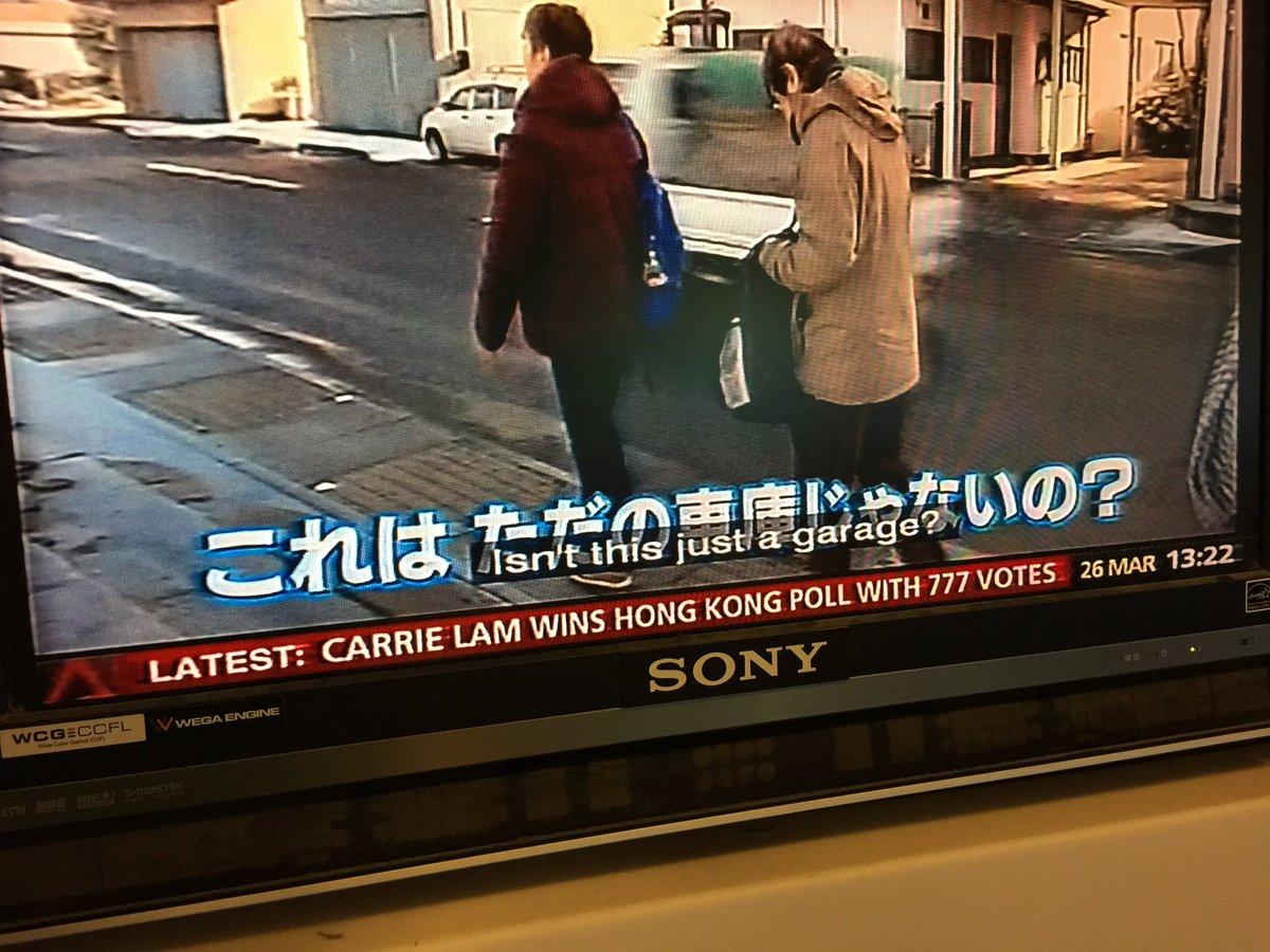 Next #Hongkong Chief Executive #Carrie Lam... @ChannelNewsAsia<br>http://pic.twitter.com/Qz08TuZcJR