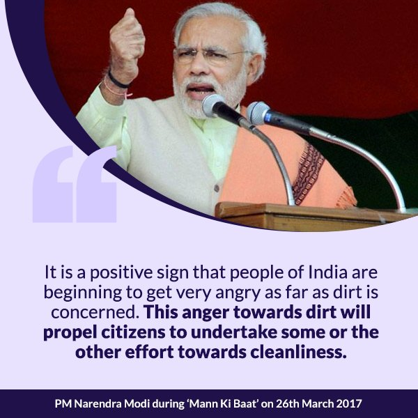People of India are getting angry as far as dirt is concerned and this...