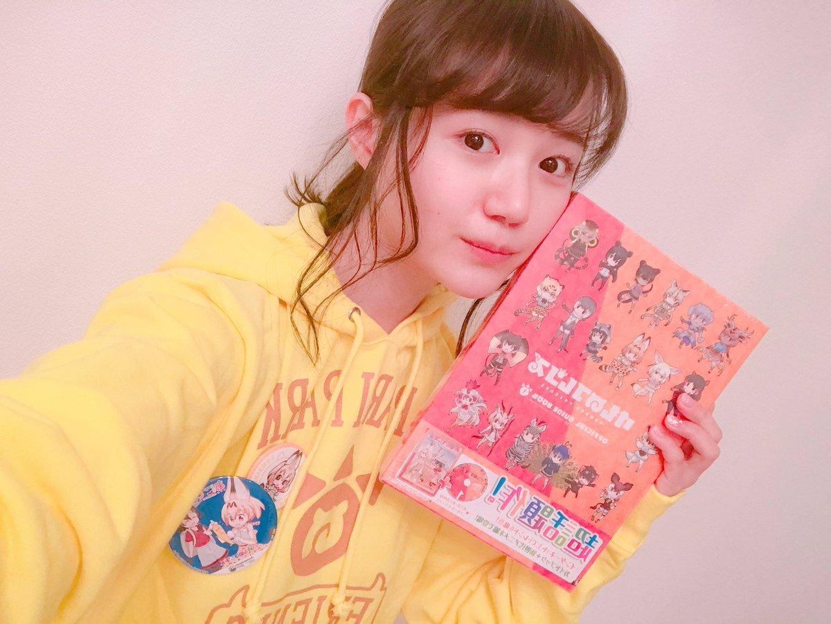 けものフレンズのガイドブックを手にする尾崎由香