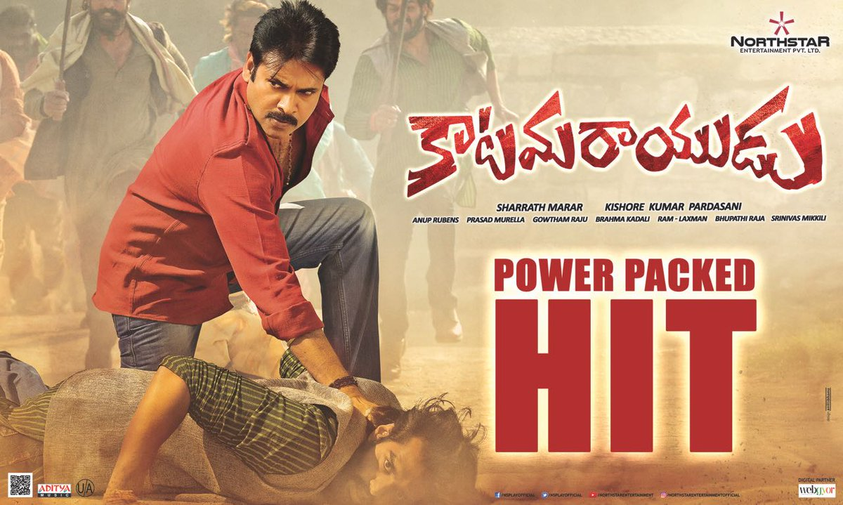 Unprecedented Craze: Katamarayudu Crosses Rs 85 Cr Mark | Pawan Kalyan