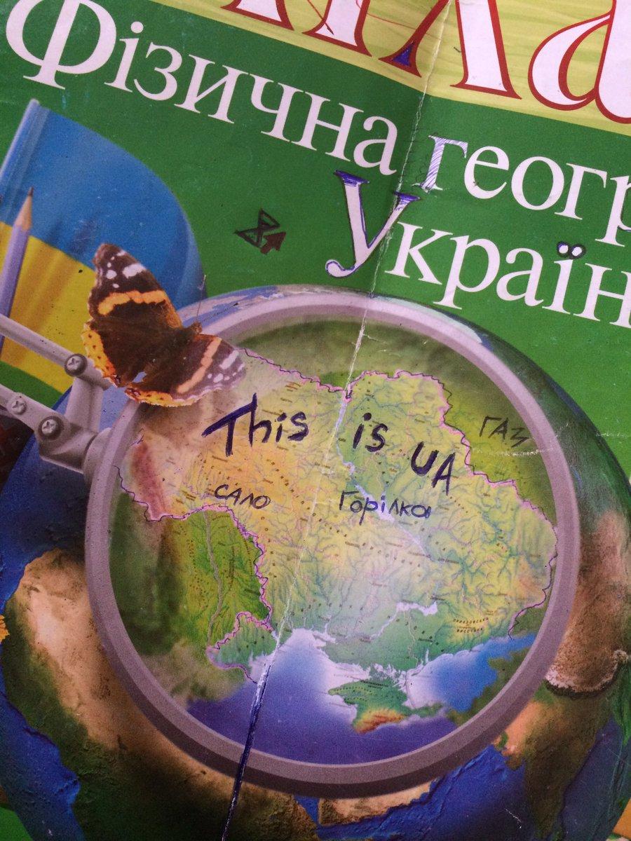 Атлас 8 класс география дрофа смотреть страницы