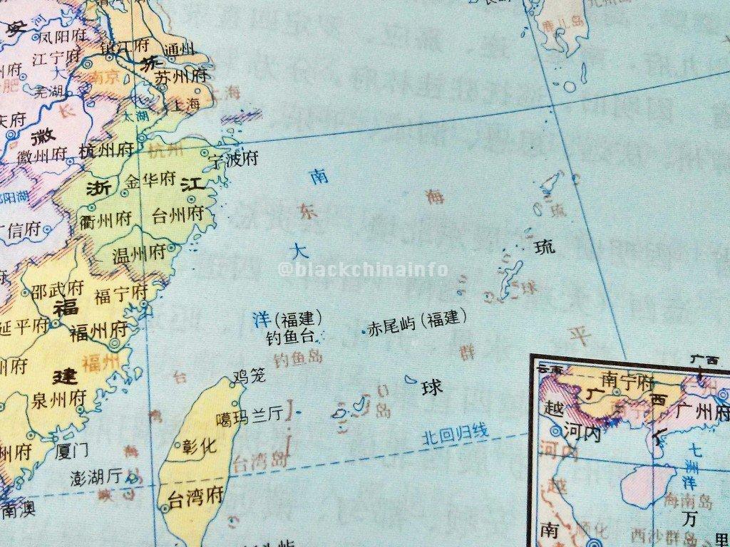 """黒色中国 on Twitter: """"▽台湾ま..."""
