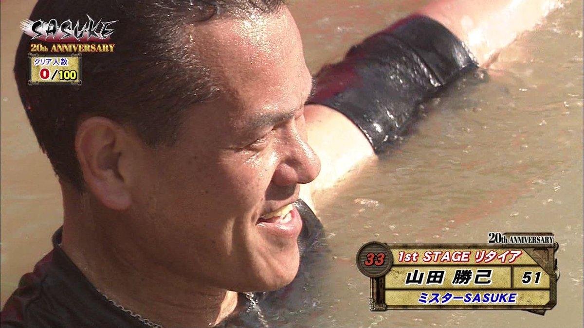ミスターSASUKEこと山田勝己が復活もファーストステージ、タイファイターで散る。まとめのカテゴリ一覧まとめまとめについて関連サイト一覧