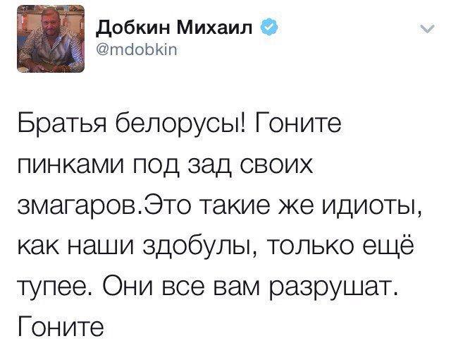 """""""Я полумертвый буду, но пойду"""", - 80-летний минчанин, задержанный ОМОНом - Цензор.НЕТ 7066"""