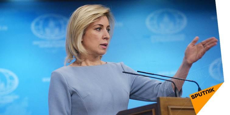 Selon Moscou, les #sanctions US sapent la lutte conjointe contre le terrorisme  http:// sptnkne.ws/dUxK  &nbsp;   #ÉtatsUnis #Russie<br>http://pic.twitter.com/05MwnLRCKj