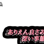 警察24時風字幕の練習 pic.twitter.com/73IIUXpUuU
