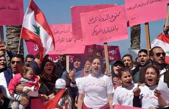 #Lebanon: Protesters challenge &#39;sexist&#39; #citizenship law  http:// bit.ly/2n6Khj9  &nbsp;   via @dailystarleb<br>http://pic.twitter.com/KZ5L42Ej6w