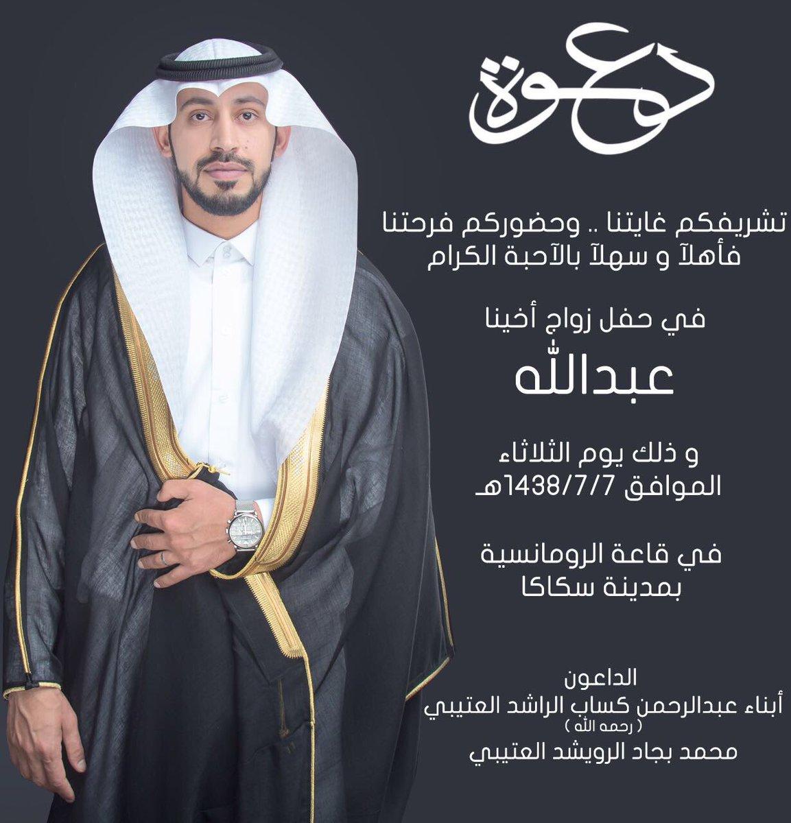 267abfe32 كساب العتيبي on Twitter: