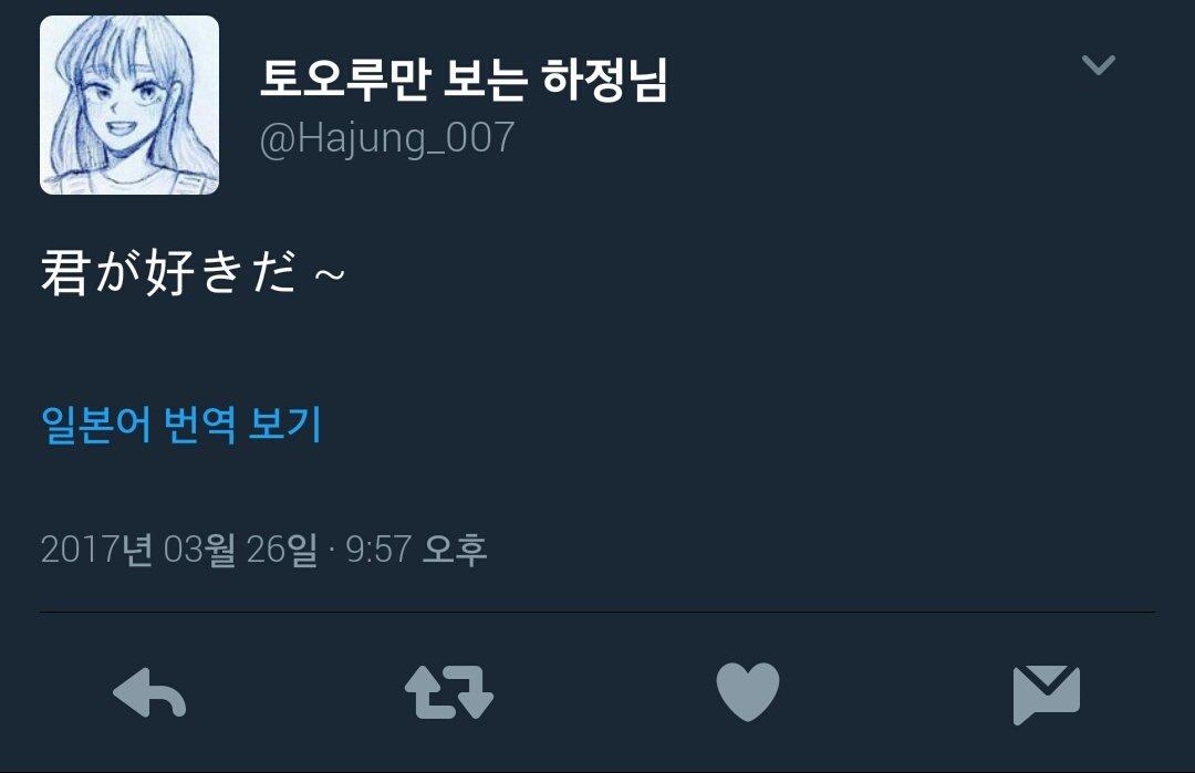 하정 쓸데없는 정보봇 (@hjunusefulinfo) | Twitter