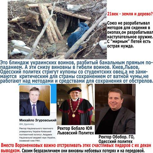 Часть фасада 100-летнего жилого дома обрушилась в центре Одессы - Цензор.НЕТ 1144