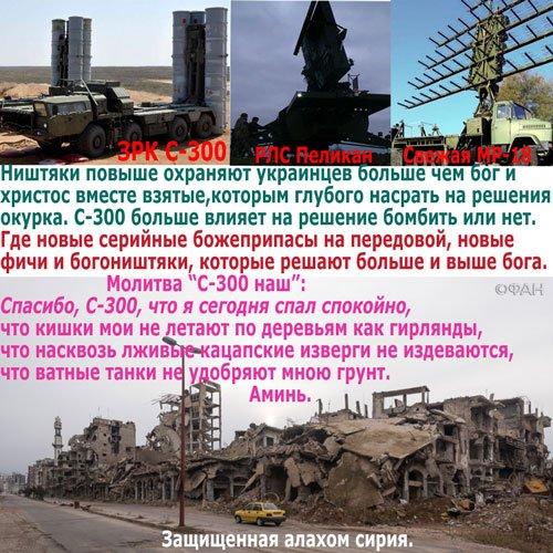 Часть фасада 100-летнего жилого дома обрушилась в центре Одессы - Цензор.НЕТ 7225
