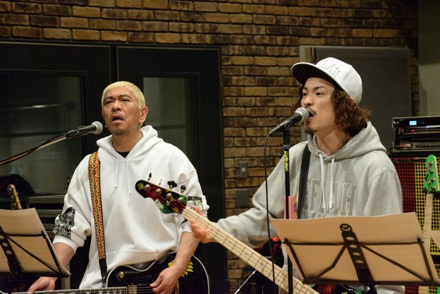 WANIMAの曲に松本人志が歌詞提案、4人でスタジオ入り https://t.co/lCeuILb167