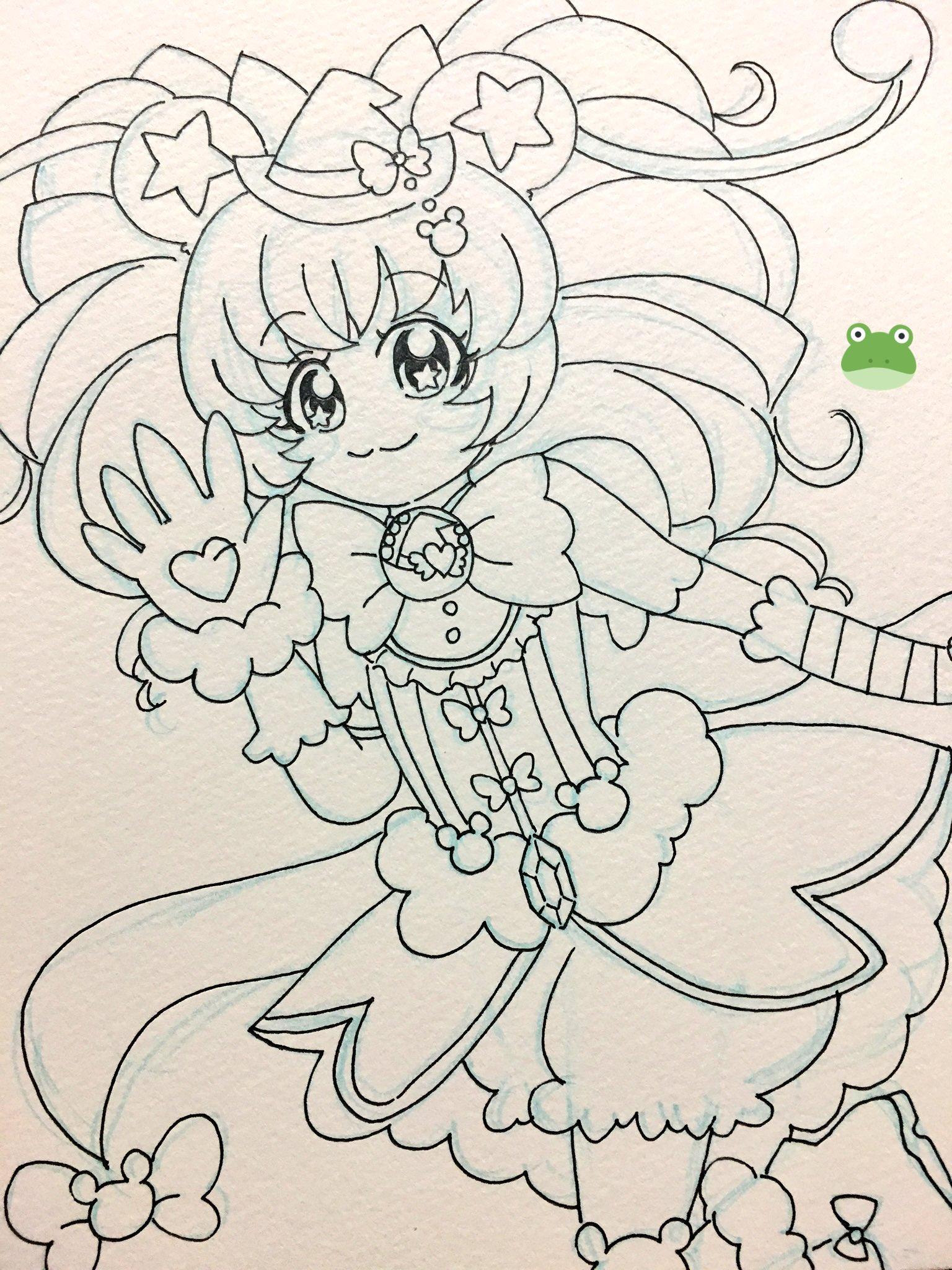 カエル子 (@prkya_cute)さんのイラスト