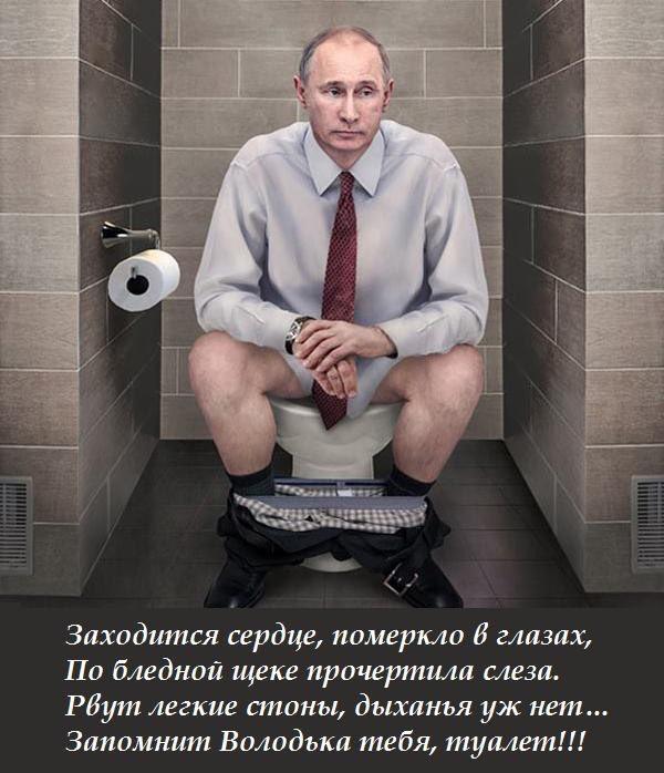 На акции против коррупции в Москве задержали более 130 человек: задержания продолжаются - Цензор.НЕТ 134
