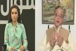 Sawal Yeh Hai  – 26th March 2017 - Raheel Sharif Head of Military Alliance thumbnail