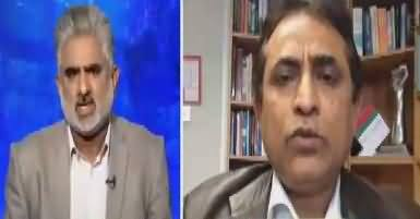 Live With Nasrullah Malik  - 26th March 2017 - Altaf Hussain's Statement thumbnail