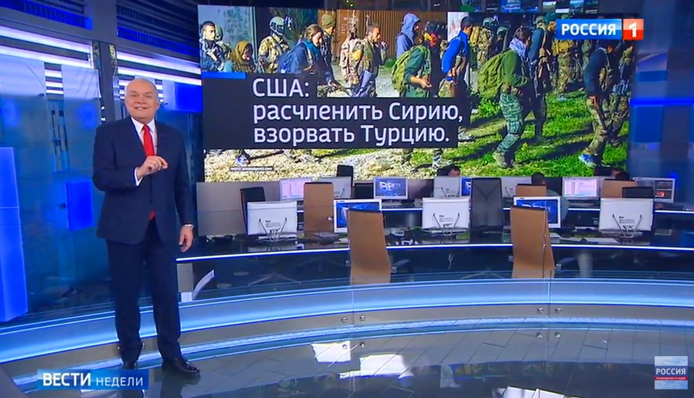 #Russia&#39;s state TV alleges the U.S. plans &quot;to dismember #Syria and blow up #Turkey,&quot; using Kosovo model to create Greater Kurdistan. <br>http://pic.twitter.com/m9PNxRVYYG