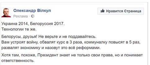 Иностранные партнеры понимают, что выборы на Донбассе невозможно провести без обеспечения безопасности, - МИД - Цензор.НЕТ 2926