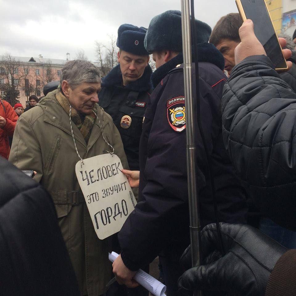 Вчера Навальный стал безоговорочным лидером оппозиции