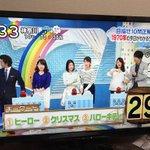 守沢千秋じゃねーか pic.twitter.com/YGKRZk3Ksb