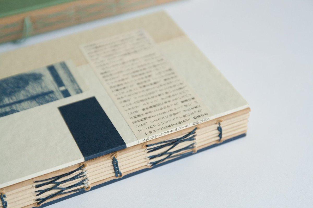 หนังสือทำ(ด้วย)มือ - - - @ { { { วิธีเย็บสมุดทำมือ } } } [ไม่ระบุให้แชร์]