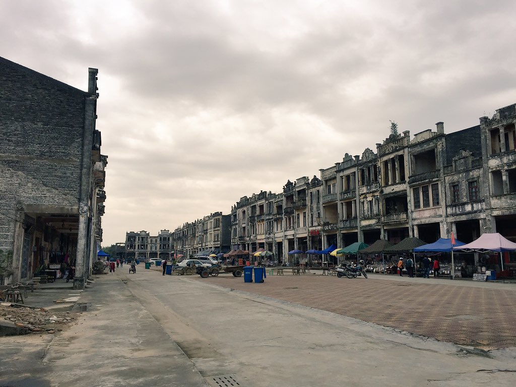Former market square (Meijia Dayuan) in Dingjiang, Taishan. #cahht17 https://t.co/i92YGprSY2