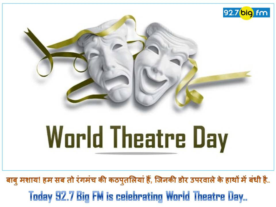 Today on the show Big Chai @RJSIDDHARTH is talking about #WorldTheatre...