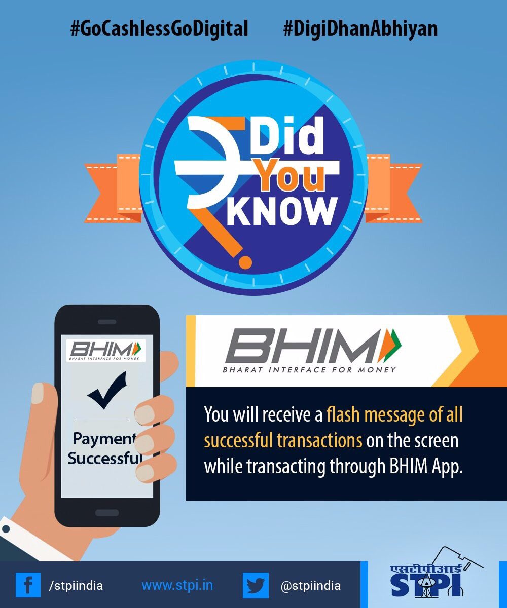 You will receive a flash msg of all transactions on #BHIMApp #GoCashlessGoDigital #DigiDhanAbhiyan @rsprasad @ppchaudharyMoS @SecretaryMEITY<br>http://pic.twitter.com/XS0NOrlzIy