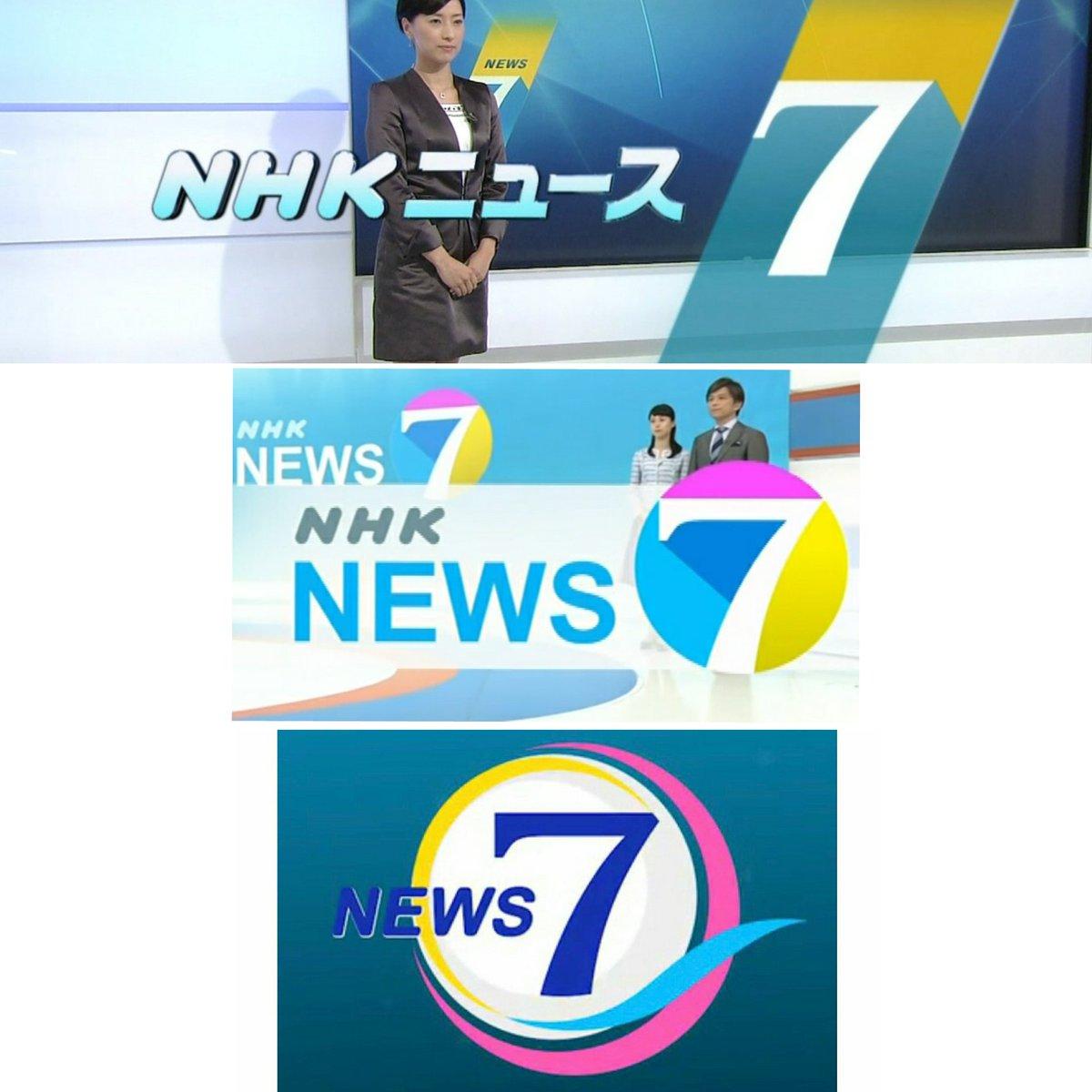 nhk ニュース 7