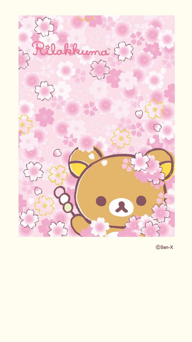 夢ことり 今日は桜の日と言う事なので桜の壁紙をひたすら載っけて見ました 笑 ハローキティ リラックマ チップとデール さくらの日