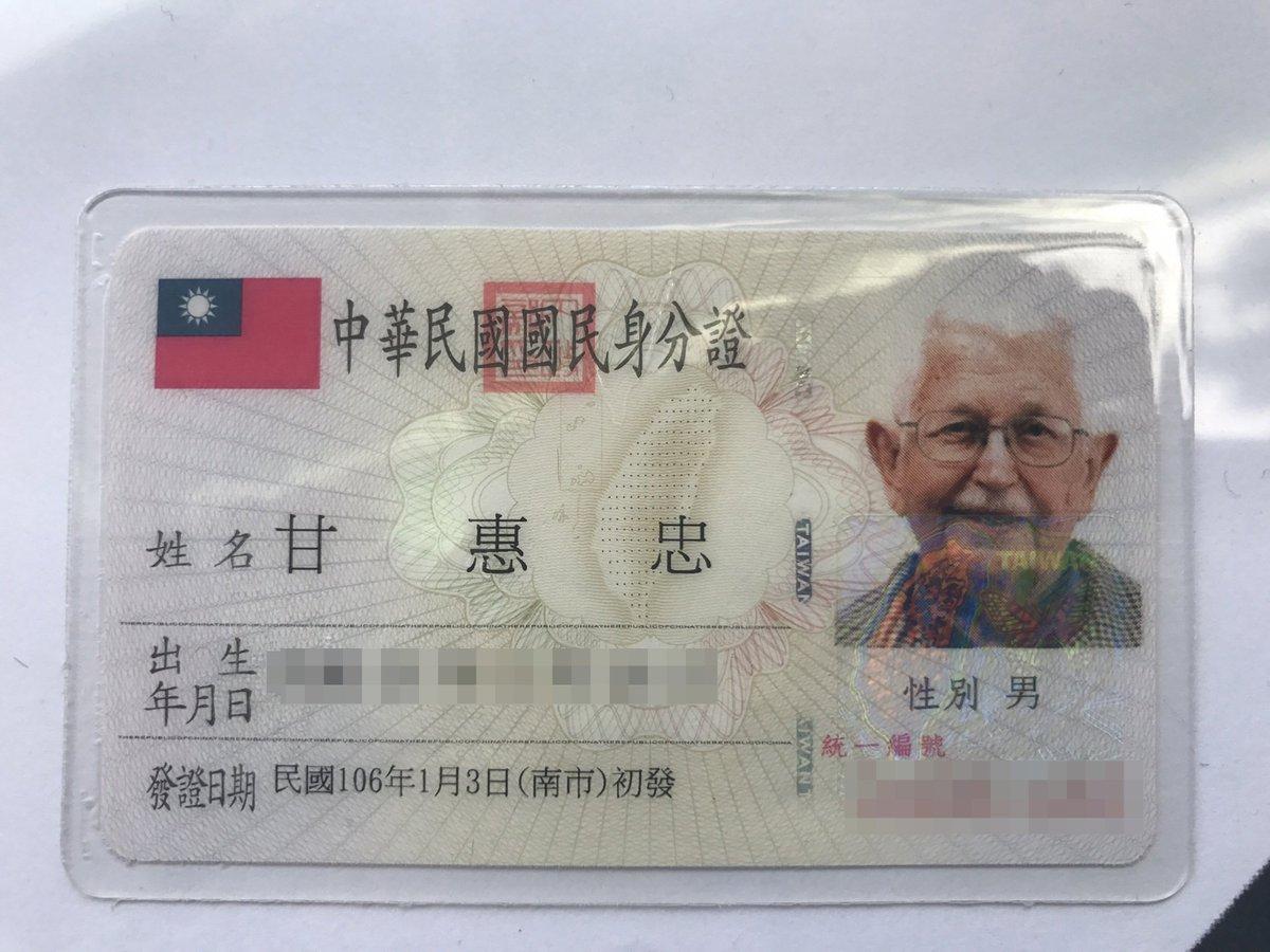 &#39;High-level professionals&#39; no longer have to renounce #Taiwan #citizenship  https:// goo.gl/VXy4Me  &nbsp;  <br>http://pic.twitter.com/DGNlN5bJds