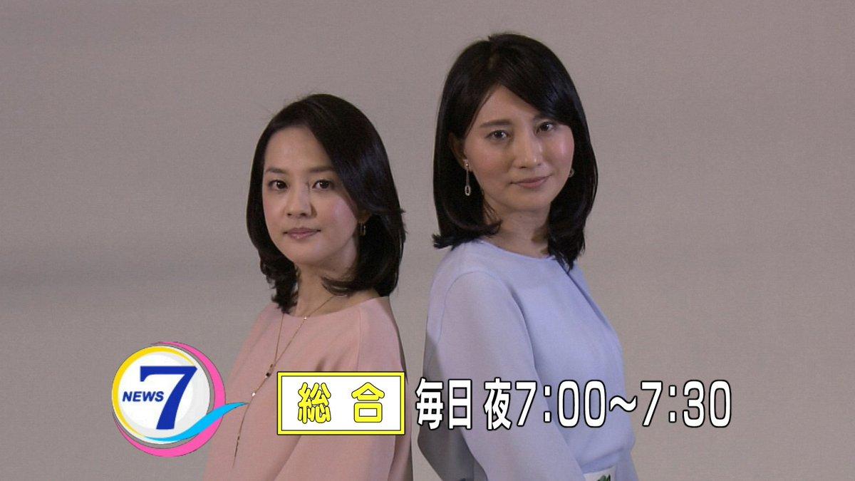 2018年7月 | ニュース7ブログ | NHK