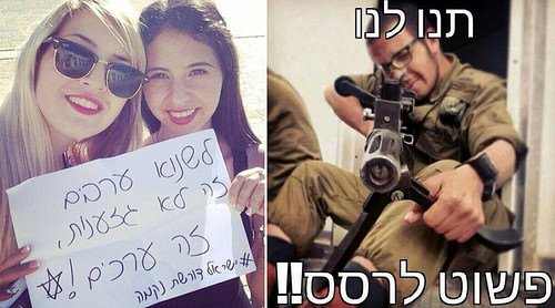 2 popular #facebook posts by #Israeli #squatters. The girls are proud to hate #Arabs the #IDF #stormtrooper wants to spray them with bullets <br>http://pic.twitter.com/9AtyYAuXDy