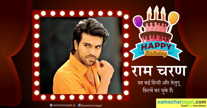 ~Wishing a Very Happy Birthday to South Indian Ram Charan~