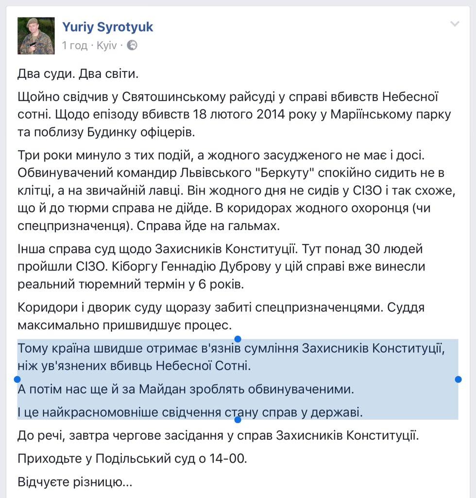 """""""Мы не можем согласиться с этим призывом"""", - Песков прокомментировал призывы Запада освободить задержанных - Цензор.НЕТ 6685"""