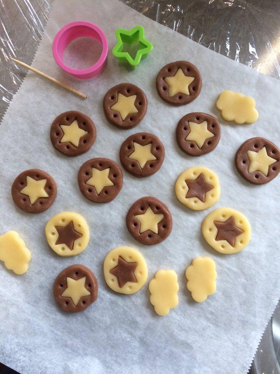 test ツイッターメディア - #セリア で買ったお弁当用の抜き型で #小さなメダル クッキーができる。これから焼く。 #ドラクエ #ドラクエ料理部 https://t.co/EQMvBTV6AE