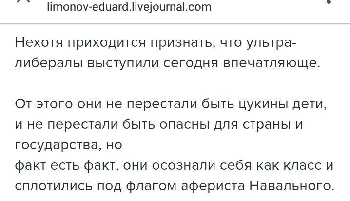 Задержание участников мирных протестов в России противоречит демократическим ценностям, - Белый дом - Цензор.НЕТ 2639