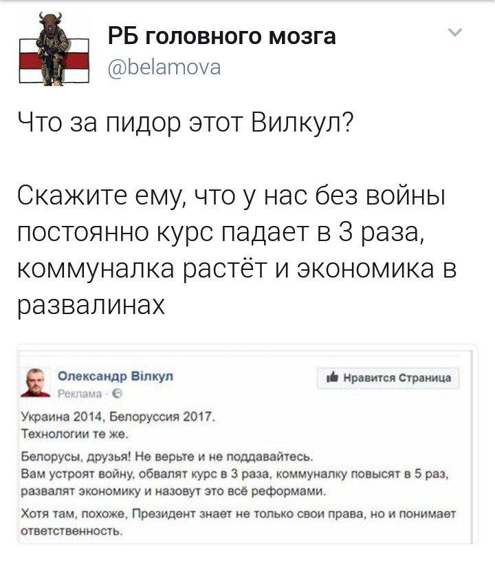 Политически стабильная и экономически сильная Украина – это самый большой кошмар для Кремля, - Елисеев - Цензор.НЕТ 9162