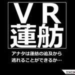 RT @itmedia_news: 総理になって「VR蓮舫」に追及されてみない? 民進党が開発  h...