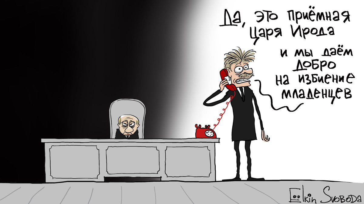 Задержание участников мирных протестов в России противоречит демократическим ценностям, - Белый дом - Цензор.НЕТ 8999