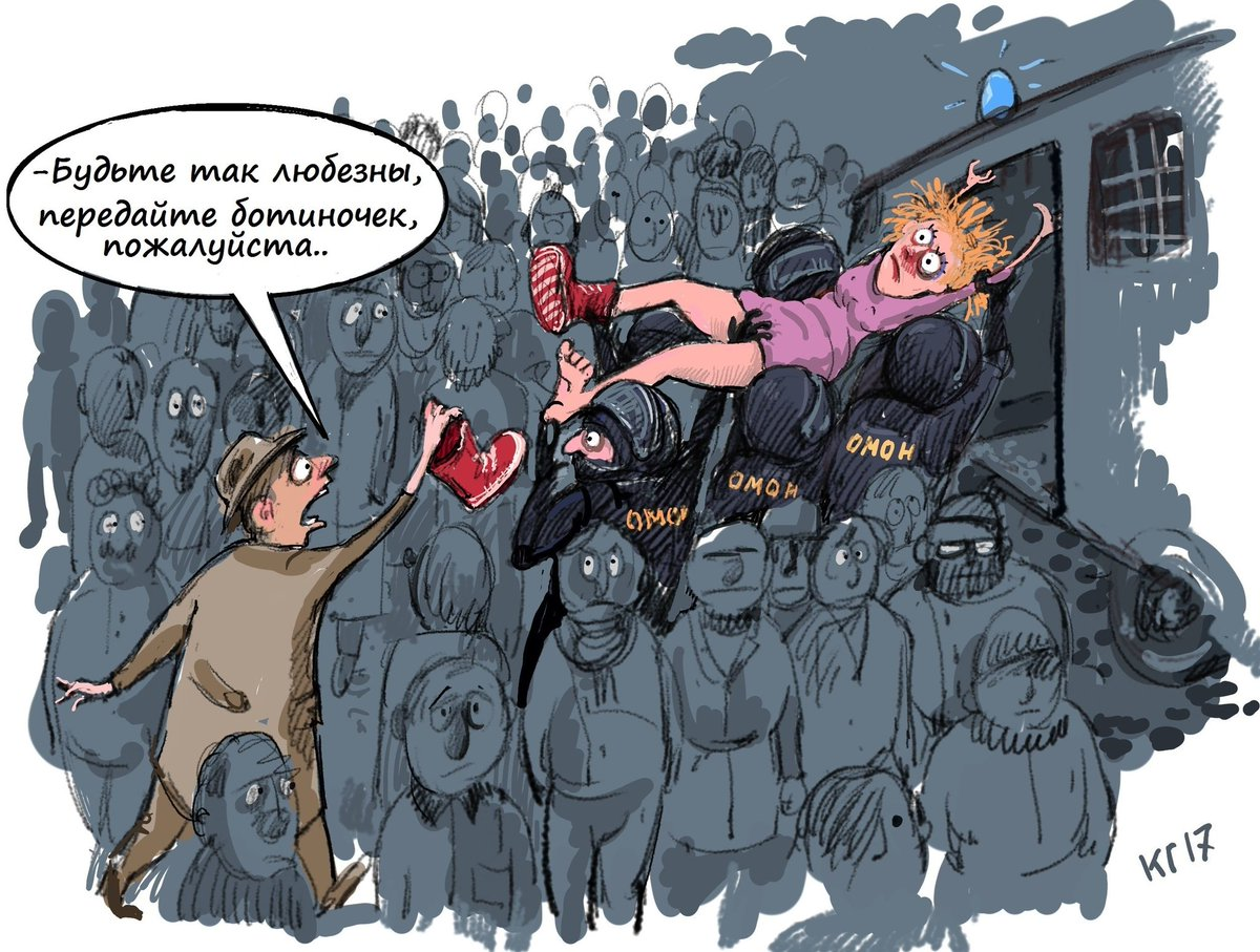 Московский суд оштрафовал Навального на 20 тысяч рублей - Цензор.НЕТ 3866