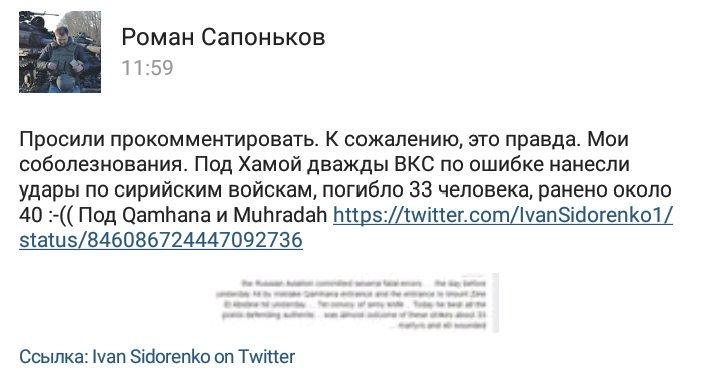 Вмешательство РФ в американские президентские выборы можно считать актом агрессии, - экс-вице-президент США Чейни - Цензор.НЕТ 3156