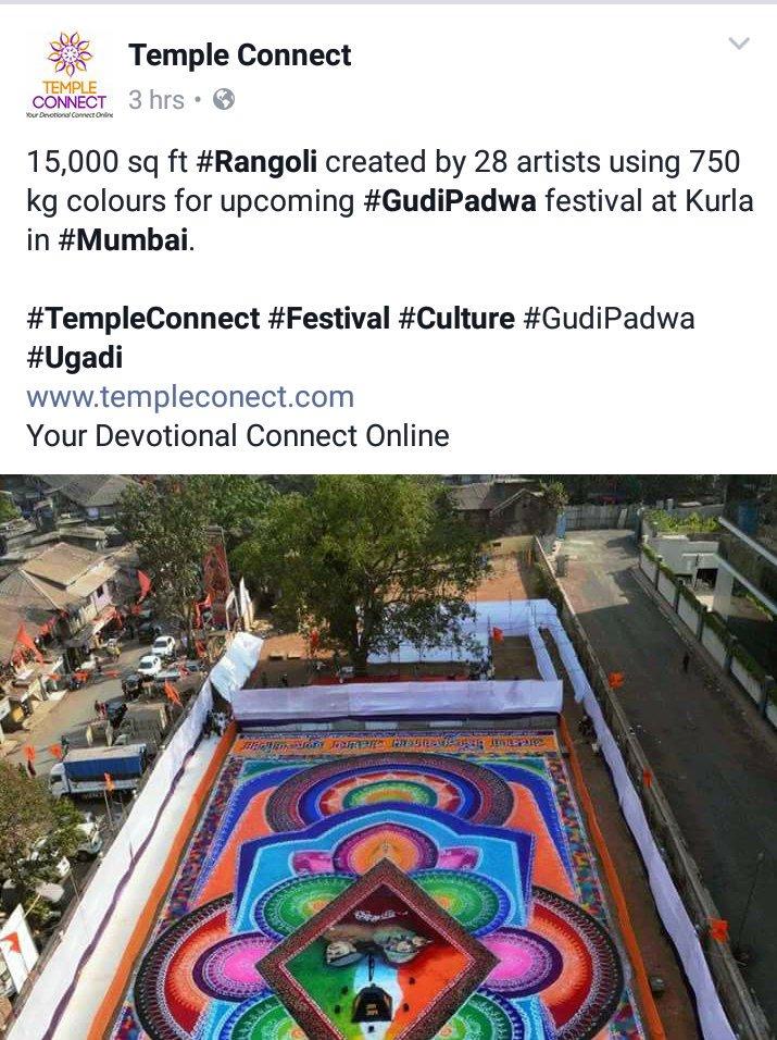 One more 15K sq ft Rangoli created on occasion of Gudipadwa in kurla Mumbai