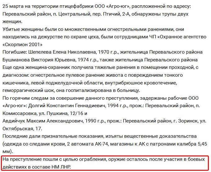 Россия решила не ехать на Евровидение еще до запрета Самойловой въезжать в Украину, - глава оргкомитета Фрайлинг - Цензор.НЕТ 8057